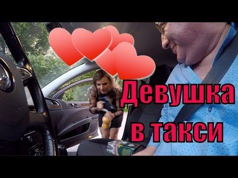 "Оплата ""натурой☺"" за Яндекс такси/StasOnOff"