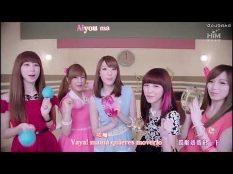 Popu Lady - Mama Gave me a Guitar MV Sub Español Karaoke Pinyin Chinese 1080p