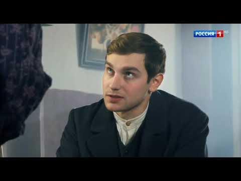 """Эпизод сериала """"Тайны госпожи Кирсановой""""."""