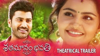 Shatamanam Bhavati Theatrical Trailer - Sharwanand, Anupama Parameswaran