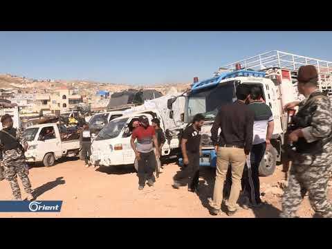 لبنان يسلم لاجئين سوريين لمخابرات أسد ويخرق ميثاق الأمم المتحدة - سوريا  - نشر قبل 19 ساعة