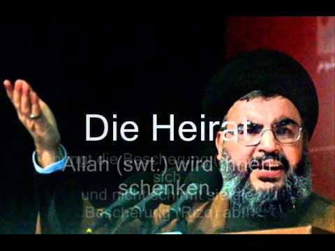 Sayyid Hassan Nasrallah über die bescheidene Ehe  الزواج المتواضع