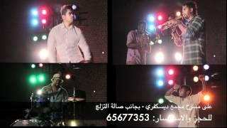 Repeat youtube video مسرحية المايسترو
