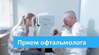 видео детский офтальмолог екатеринбург