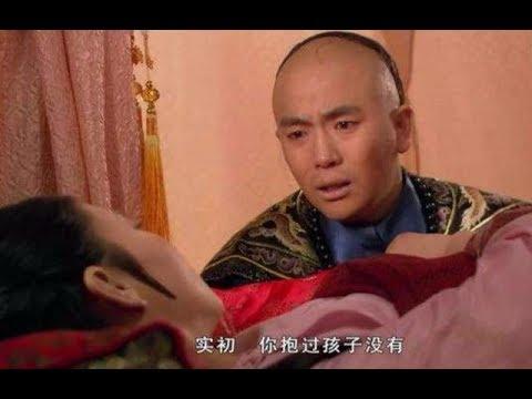 甄嬛传温实初_甄嬛传:温实初刚自宫第二天,为何卫临就成了甄嬛的心腹 - YouTube