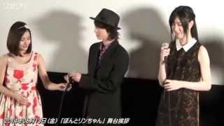 カリテ・ファンタスティック!シネマ・コレクション2014 クロージング作...