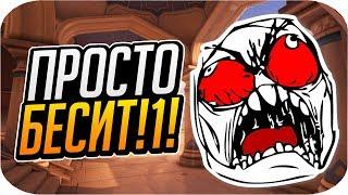 ТОП 10 раздражающих вещей в Овервотч | Что бесит в Overwatch?