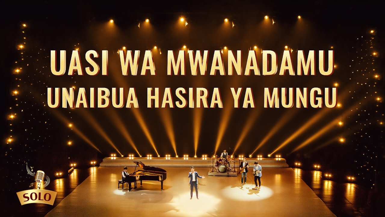 Swahili Christian Song 2020   Uasi wa Mwanadamu Unaibua Hasira ya Mungu