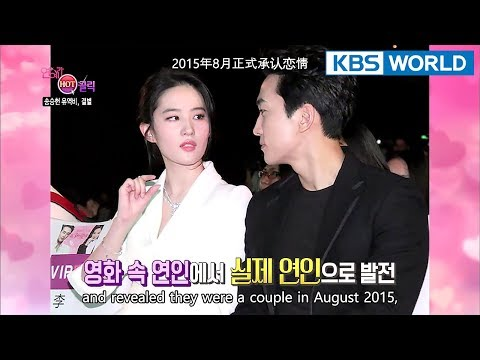 Celebrity Hot Clicks : Kim Junho,Song Seungheon & Liu Yifei, etc [Entertainment Weekly/2018.01.29]
