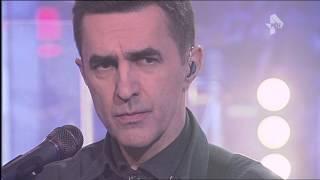 Download Соль от 29/11/15: группа Ю-Питер (Бутусов). Полная версия концерта на РЕН ТВ. Mp3 and Videos