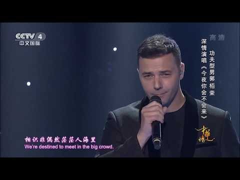 """Barry Cox 郭栢榮 """"中华情 The Chinese sentiment"""". China Central Television 4"""