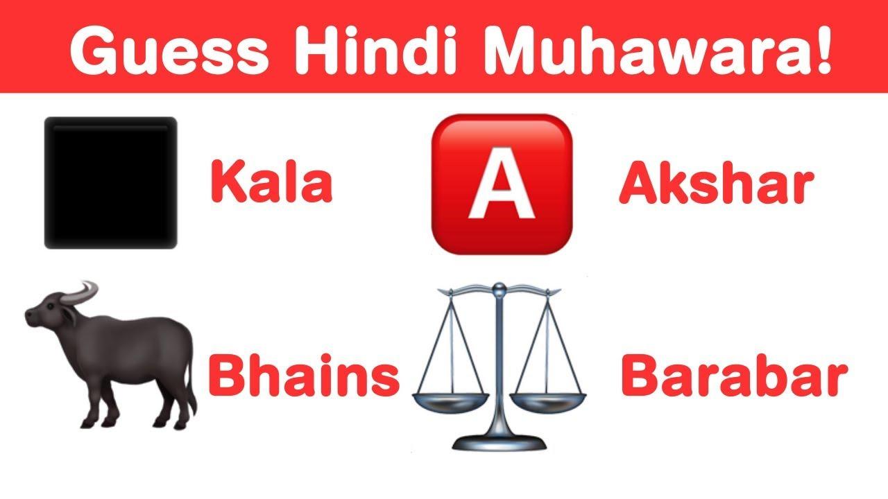 hindi muhavare emoji challenge guess indian phrases