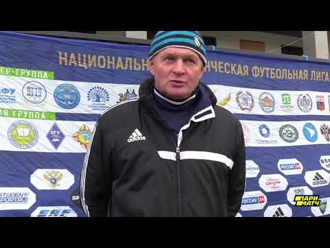Главный тренер СПбГУ Владимир Григорьев после матча УрФУ - СПбГУ (1:0)
