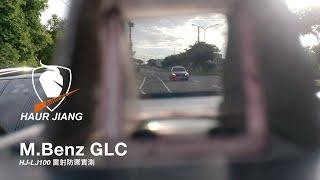 HUAR JIANG HJ-LJ100 (TEST14 M.Benz GLC)