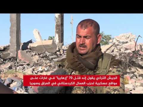 تصعيد تركي ضد حزب العمال الكردستاني في سنجار  - 01:22-2017 / 4 / 26