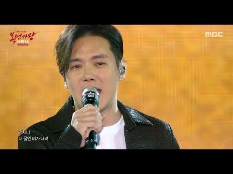 [King Of Mask Singer The Winner] Hwanhee - Sea Of Love, 환  희 -Sea Of Love , DMC Festival 2018
