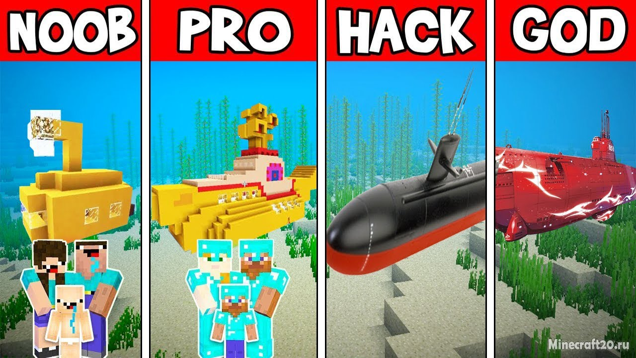 Minecraft: SUBMARINE HOUSE BUILD CHALLENGE - NOOB vs PRO vs HACKER vs GOD in Minecraft