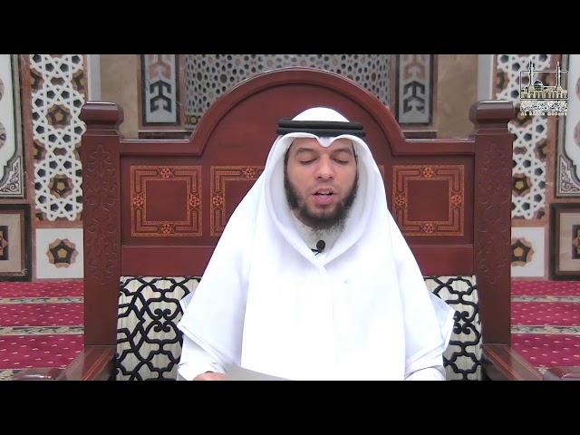 أسباب الثبات على الدين | محمد بن عبداللطيف