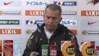 【ナビスコ杯 準決勝 第2戦】ネルシーニョ監督(神戸)の試合後コメント