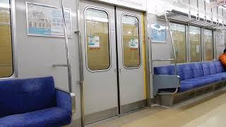 【阪神電気鉄道】控えめな加速! 5500系ドア開閉@西元町