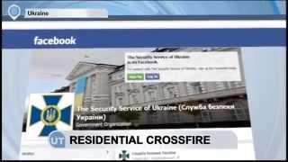 видео Украинцы подвергаются двойному налогообложению