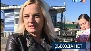 Выпуск «Вести-Иркутск» 16.10.2018 (22:00)