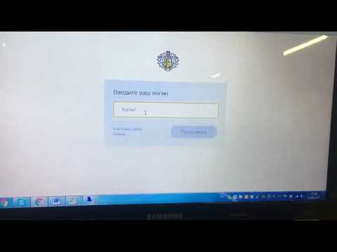 Как войти в Тинькофф бизнес, если забыл пароль? Восстановление и смена пароля
