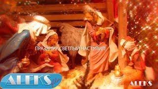 Красивая музыкальная видео открытка С рождеством Христовым