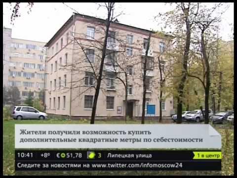 На улице Мишина надстроили четырехэтажный жилой дом