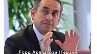 великие Армяни мира