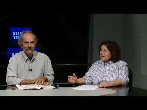 Καλημέρα Υδρογόνο - Εκπομπή Νο8 - 14/6/2016