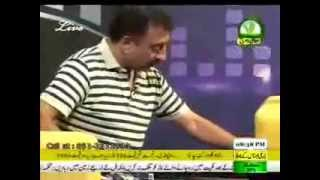 GHAR AYA MERA PERDESI  ON ELECTRIC BANJO  - IN - LIVE WITH BHATTI - -