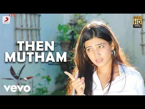 Moscowin Kaveri - Then Mutham Lyric | Rahul, Samantha | Thaman