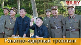 КНДР запустила ракету неизвестного типа в сторону Японии