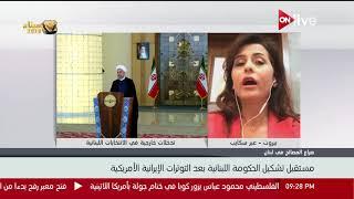 نجاة شرف الدين: الأعضاء الشييعين في البرلمان اللبناني يريدون نبيه بري رئيسًا للبرلمان