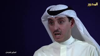 صالح الملا: لن يرفع الايقاف الرياضي الكويتي إلا بتحقيق الشروط الثلاثة!