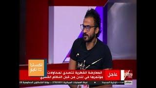 اكسترا تايم | إبراهيم سعيد : محمد صلاح لاعب كبير ولكن الدوري الانجليزي صعب