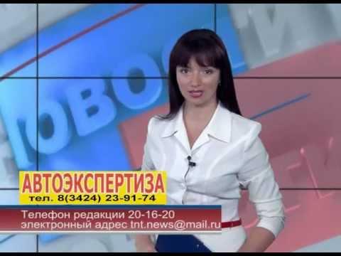 78 выпуск. Новости ТНТ-Березники. 8 августа 2012