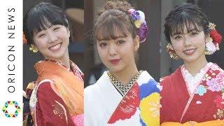 チャンネル登録:https://goo.gl/U4Waal 岡田結実(18)、本田望結(14...