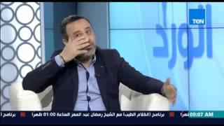 """صباح الورد - الفنان إيهاب فهمي يوضح مشروع """"الأجر الموحد للمٌمثل"""" وسبب إطلاق """"دار مسنين"""" على النقابة"""
