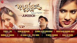 Majaz -Ae Gham-E-Dil Kya Karun - Full Movie Audio Jukebox | Priyanshu Chatterjee, Rashmi M & Anas K