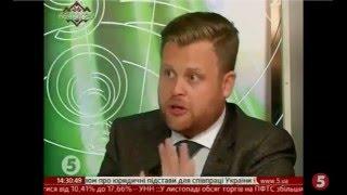Максим Блажкун на 5 канале, Глава - Evart Corporation, (Helix Capital)