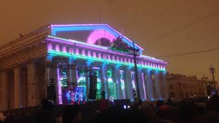 Световое шоу, Санкт-Петербург (2019)
