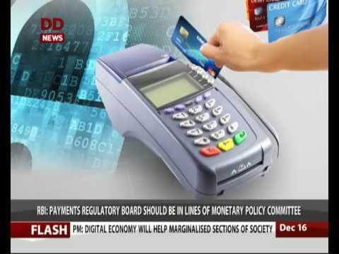 RBI too backs an independent regulator for digital payments