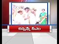 Sasikala Natarajan Holds Meets With MLAs After Elected as AIADMK Legislature Party Leader