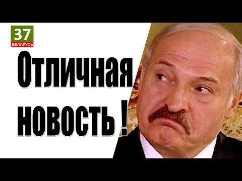 Россия голосует за Лукашенко! Главные новости Беларуси. ПАРОДИЯ 31