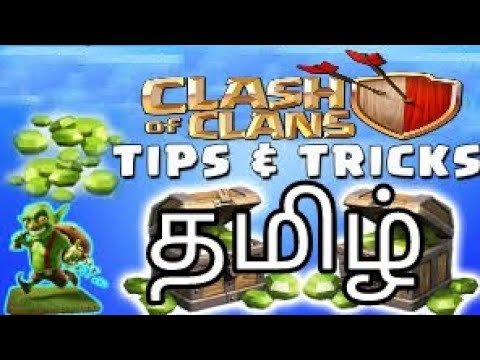 clash of clans game video in tamil