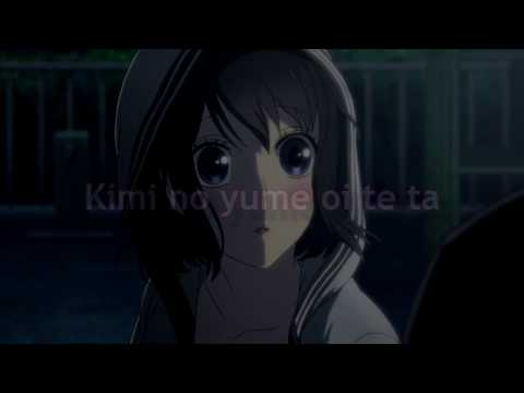Koi to Uso ED: Can't you say | Roys |  Lyrics - ( karaoke Lyrics )