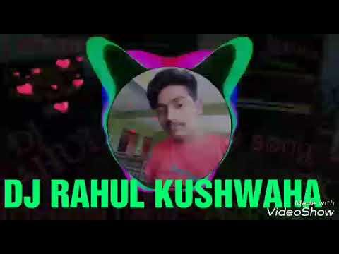 Payaliya Bajni Lado Piya (Free Flp Project ) Dj Rahul Kushwaha Rohinee Kanpur Mo 7524898436