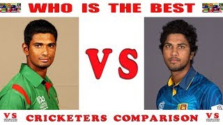 Mahmudullah vs Dinesh Chandimal // Batting comparison // Who is the best ?  Cricketers Comparison